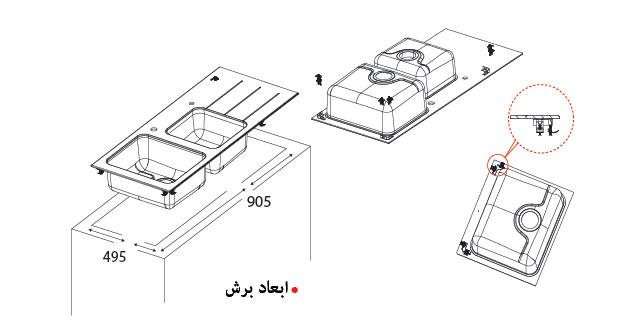 سینک کریستال استیل البرز