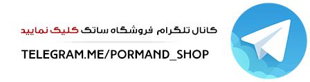 کانال تلگرام ساتک