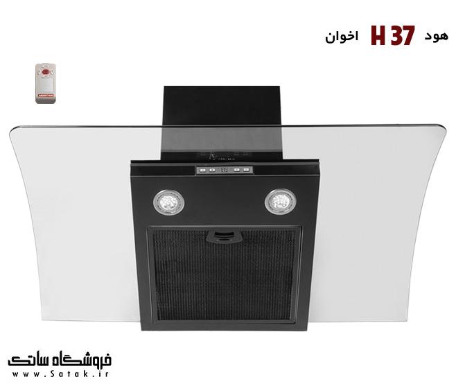 هود اخوان مدل H37