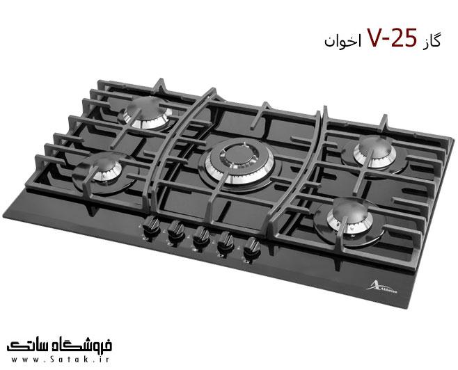 گاز صفحه ای اخوان مدل ونوس 25