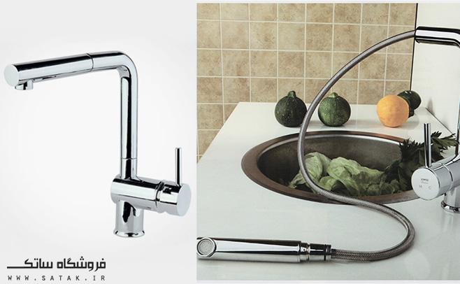 ظرفشویی شبنم راسان