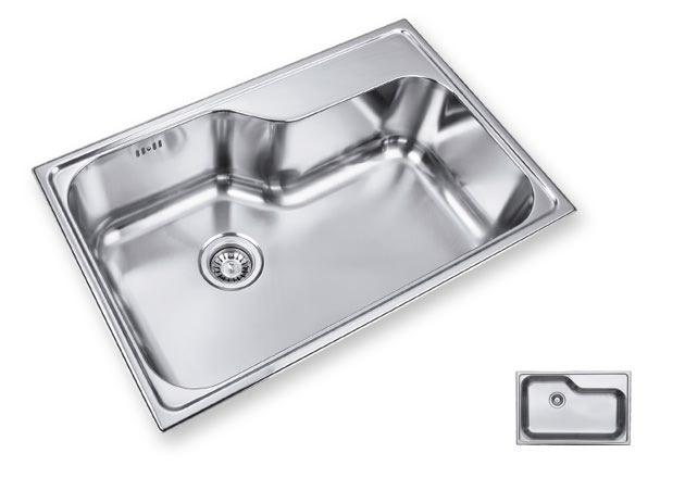 سینک ظرفشویی فرامکو