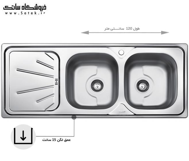 سینک ظرفشویی بیمکث Bs 512