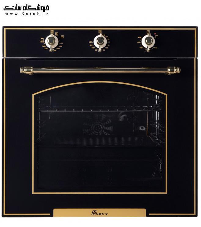 فر بیمکث Mf0040 طلایی
