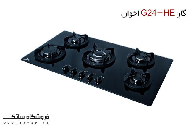 گاز اخوان G24