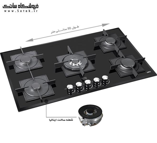 گاز رومیزی آشپزخانه کن G527