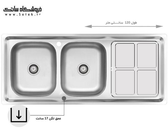 سینک کن توکار 438
