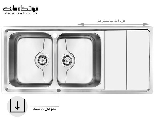سینک کن مدل 8062