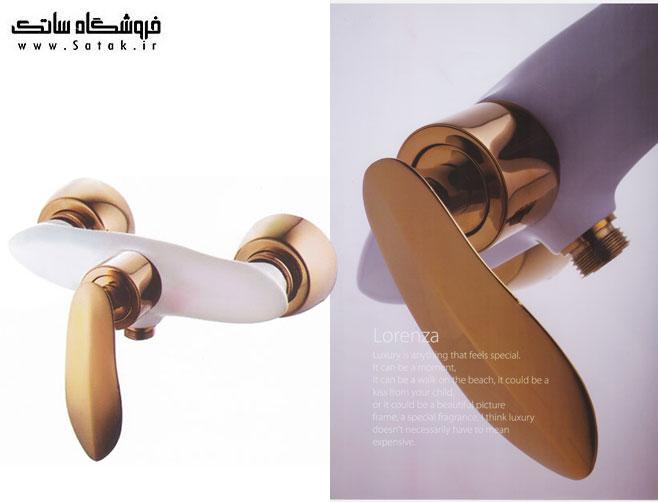 شیر توالت لورنزا البرز روز