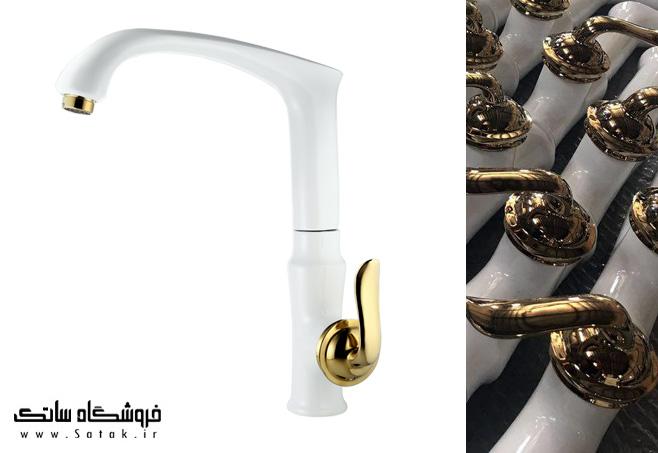 شیر ظرفشویی نیلا البرز روز