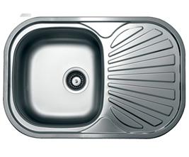 سینک توکار آروما مدل EX150 استیل
