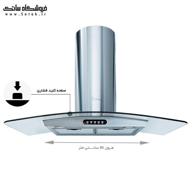 هود اخوان شومینه ای H18