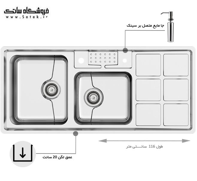 سینک ظرفشویی کن مدل 8031