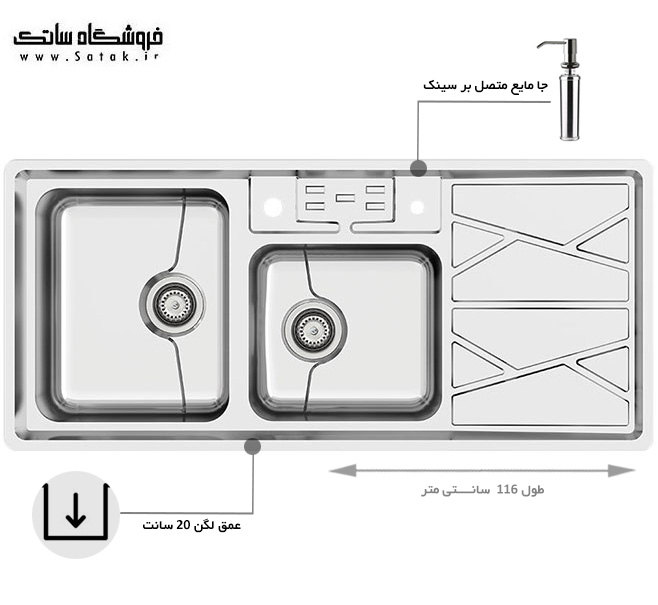 سینک ظرفشویی کن 8041 p