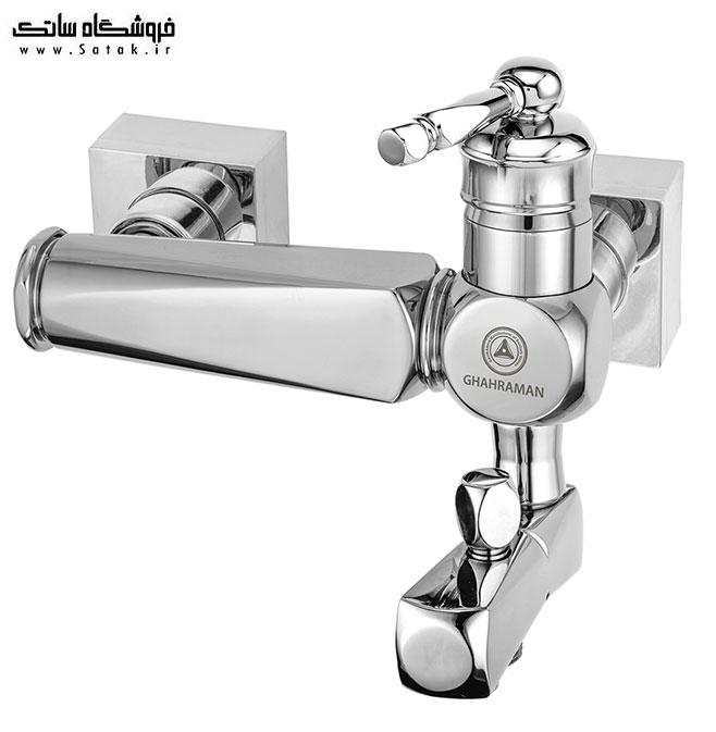 شیر دوش حمام ارس قهرمان
