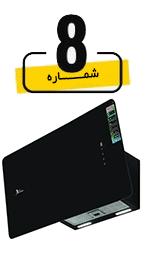 هود H89 اخوان