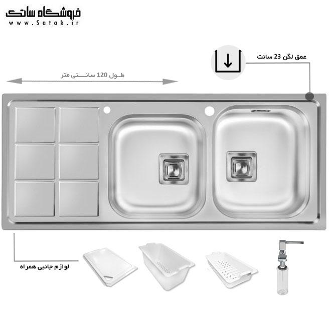 سینک ظرفشویی اخوان مدل 501 توکار