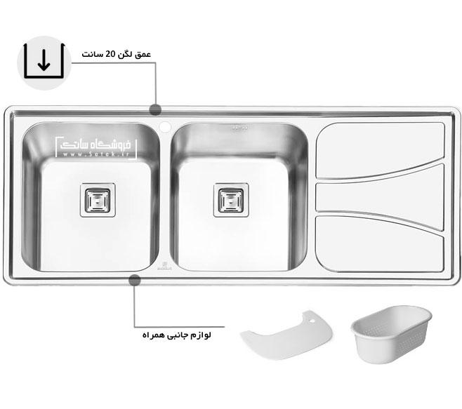 سینک ظرفشویی 1212 پرنیان استیل