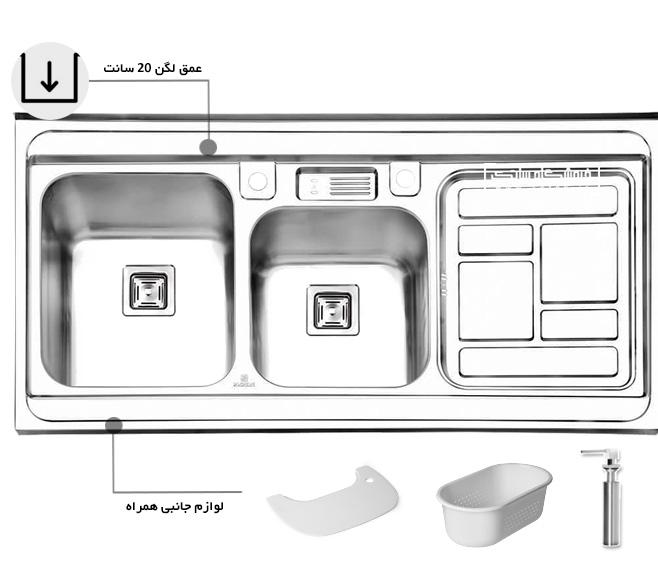 سینک پرنیان استیل PS1111