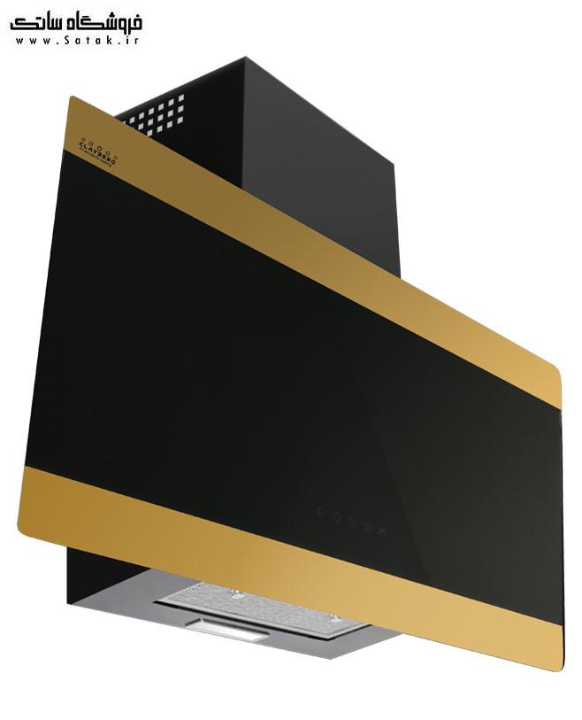 هود کلایبرگ مدل H233 gold