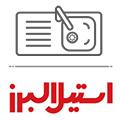 سینک ظرفشویی استیل البرز